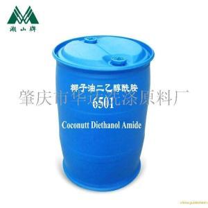 6501椰油基二乙醇酰胺