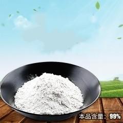 N-CBZ-L-丙氨酸 99% 原料 地拉普利中间体 1138-80-3