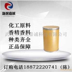 海藻酸原料厂家 品质现货供应