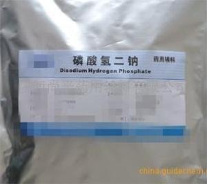 药用医用十二水磷酸氢二钠  药用辅料有资质