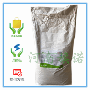 正品菊粉 用于焙烤制品