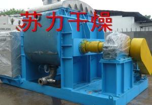 次磷酸钠烘干设备