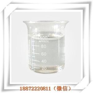 肉桂酸乙酯 香精香料 定香