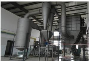旋转闪蒸干燥机 四氧化三锰干燥机价格
