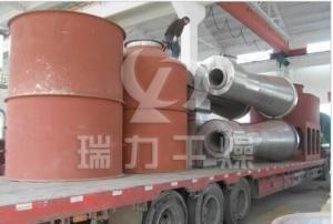 旋转闪蒸干燥机 四氧化三锰干燥机厂家