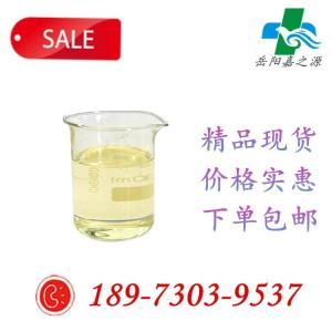 双十烷基二甲基氯化铵 CAS:7173-51-5
