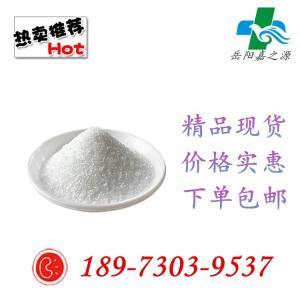 供应 草酸氢钾 | 127-95-7 价格美丽
