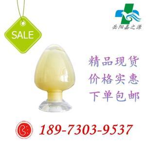 吨位现货 对硝基苯甲酸 | 62-23-7