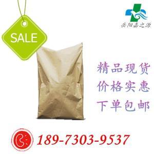 硫酸奈替米星原料藥價格