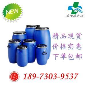 吨位现货 油酸乙酯   CAS: 111-62-6