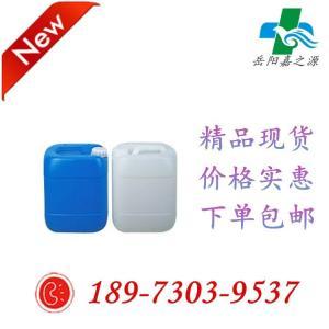 焦谷氨酸鈉   28874-51-3