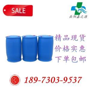 磷酸三辛酯 | 78-42-2 有机溶剂