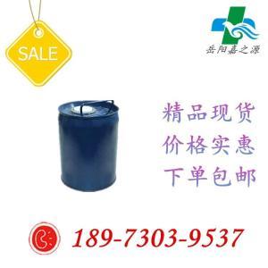 厂家现货 氯菊酯   CAS:52645-53-1