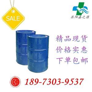 2-氯丙酰氯  7623-09-8