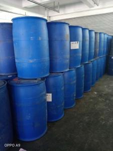 现货销售工业级丙二醇甲醚醋酸酯主要用于油墨油漆CAS:108-65-6