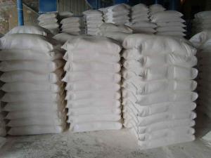 山东现货五氧化二磷生产厂家及行情CAS:1314-56-3量大从优