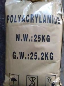 洗煤厂专用聚丙烯酰胺