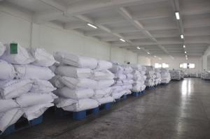 葡萄糖酸钠 | 527-07-1 现货供应