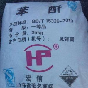 山东厂家直销工业级邻法苯酐用于增塑剂量大从优价格美丽苯酐