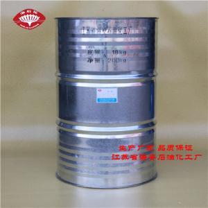 乳化剂G-18现货供应