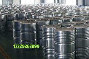 厂家供应3.4-二氯苯腈价格