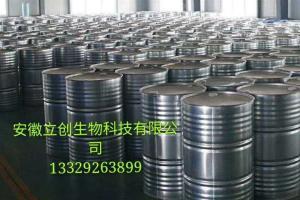 三氧化硫吡啶生产厂家价格