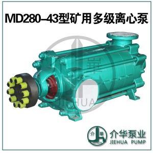 D280-43系列离心清水泵
