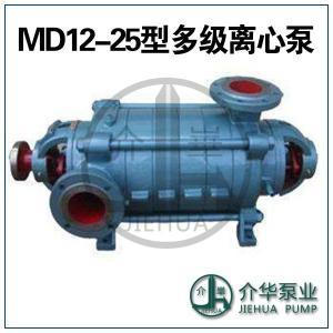 D12-25系列低壓給水泵