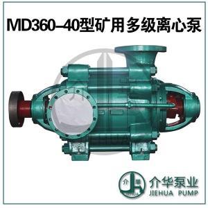 D360-40系列多级清水泵