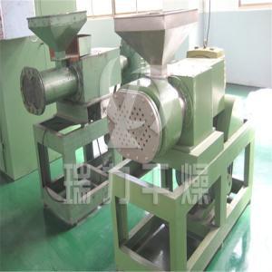 粉煤灰污泥制粒机 粉煤灰污泥挤压机