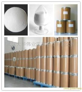 L-酪氨酸二钠盐