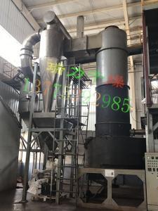 直接染料闪蒸干燥机 闪蒸干燥机设备