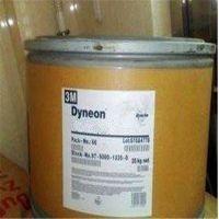 PFA 6910GZ 美国3M 耐化学品