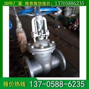 上海鑄鋼閘閥廠家