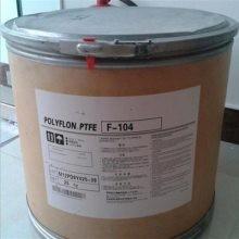 125 PFA 美国苏威 耐热性高 电缆护套原料