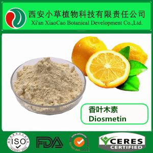 香叶木素 98% HPLC  可定制  柠檬果皮天然提取 厂家直销
