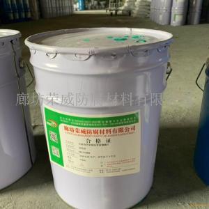 厂家直销 脱硫玻璃鳞片 耐磨玻璃鳞片 环氧树脂玻璃鳞片