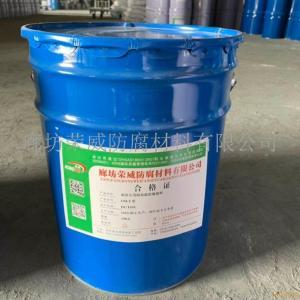 双组份环氧沥青漆 环氧沥青防腐涂料 环氧沥青防腐油漆