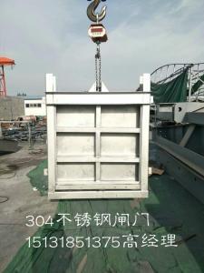 CBZ插板式不锈钢渠道闸门 结构手动不锈钢插板闸门厂 304电动不锈钢渠道闸门按需定制