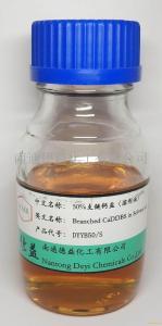 钙盐500#异丁醇钙盐 异辛醇钙盐,十二烷基苯磺酸钙