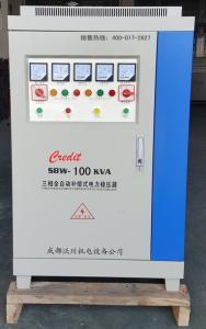 SBW-D-100KAV穩壓器成都廠家