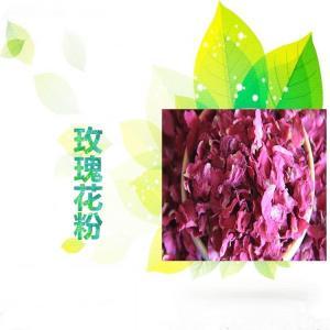 玫瑰花多肽 小分子肽粉 速溶现货供应