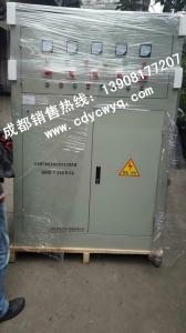 SBW-250KVA補償式穩壓器仁壽廠家