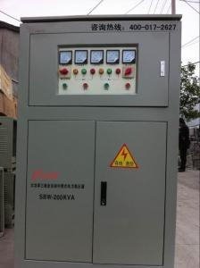 SBW-200KVA穩壓器眉山維修廠家