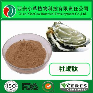 牡蠣肽 牡蠣小分子肽  小分子活性肽  98%  天然牡蠣蛋白酶解