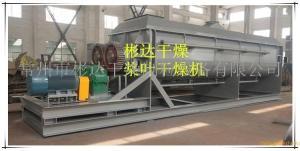 污泥处理设备 桨叶干燥机厂家