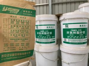 环氧树脂砂浆(胶泥)