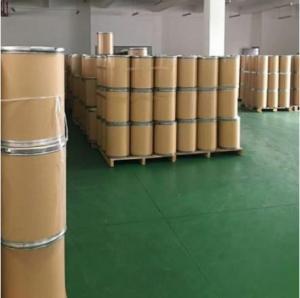 (DL-蛋氨酸的生产厂家) 产品图片