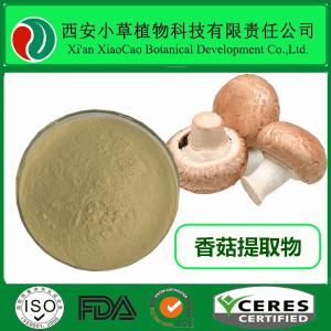 香菇提取物 Lentinus edodes 廠家現貨供應  規格定制