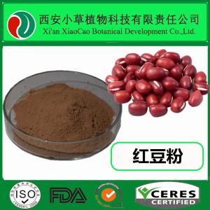 紅豆粉 赤小豆粉  完全水溶 廠家直銷  規格定制